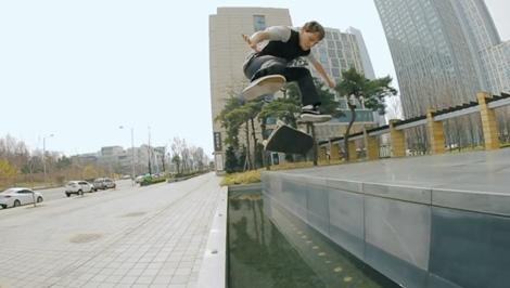 Yoshi Tannenbaum - Backside Flip